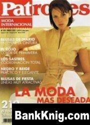 Журнал Patrones №204 Moda Internacional