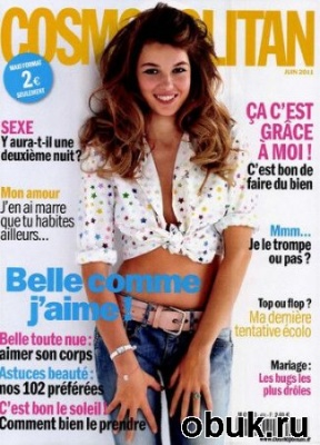 Книга Cosmopolitan - Juin 2011 (France)