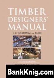 Книга Timber Designers' Manual