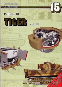 Книга PzKpfw VI Tiger. vol III