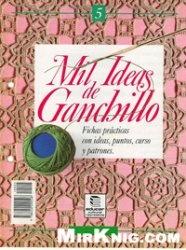 Журнал Mil Ideas de Ganchillo №5 (Узоры крючком)