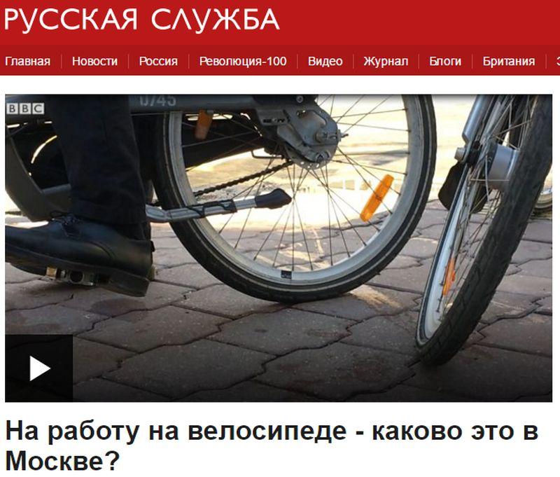 bbc-222-305.jpg