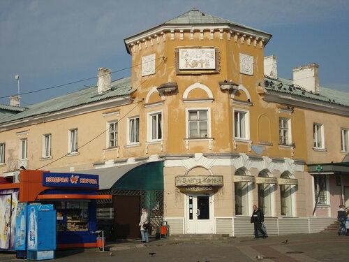 Белгород. Народный б-р., д.90