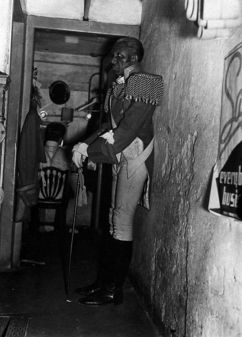 1938-1940. Актер в «Театре Лафайет», Гарлем