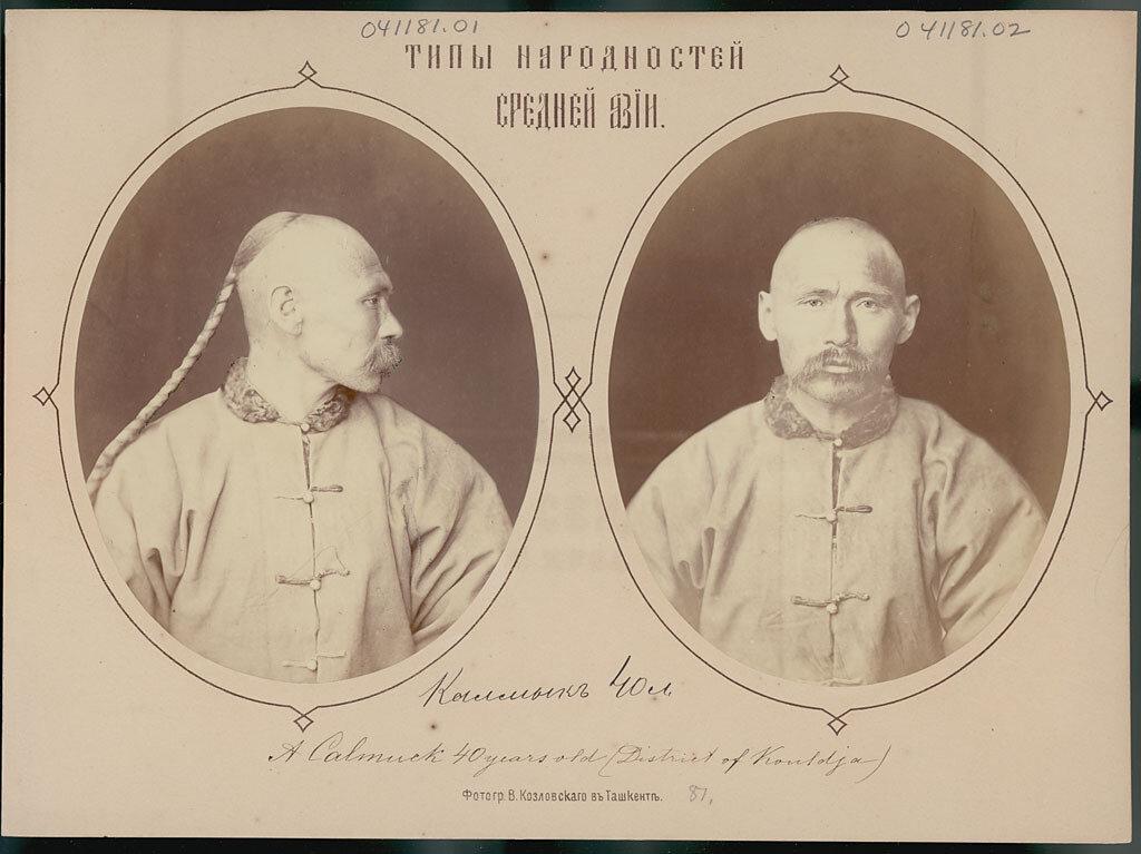 Калмык 40 лет