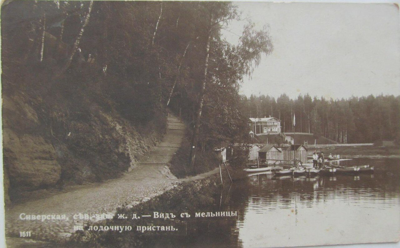 Вид с мельницы на лодочную пристань