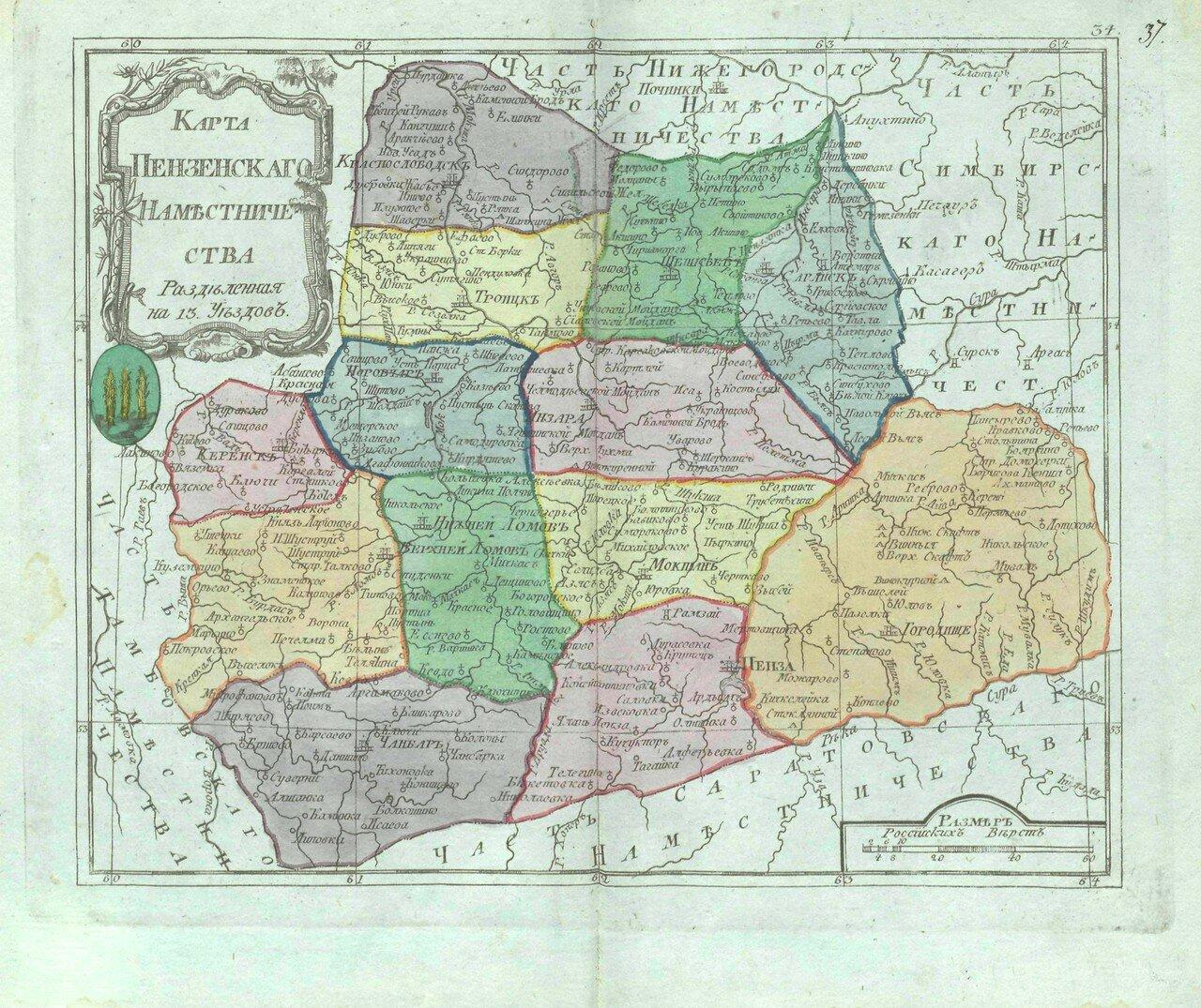 39. Карта Пензенского наместничества