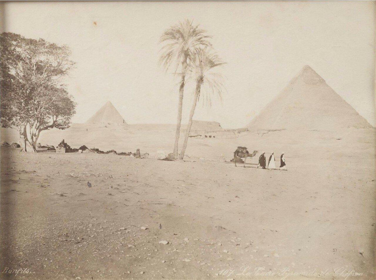 Гиза. Пирамиды. 1870