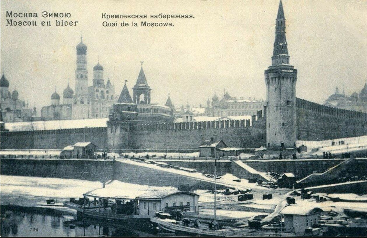 Москва Зимою. Кремлевская набережная