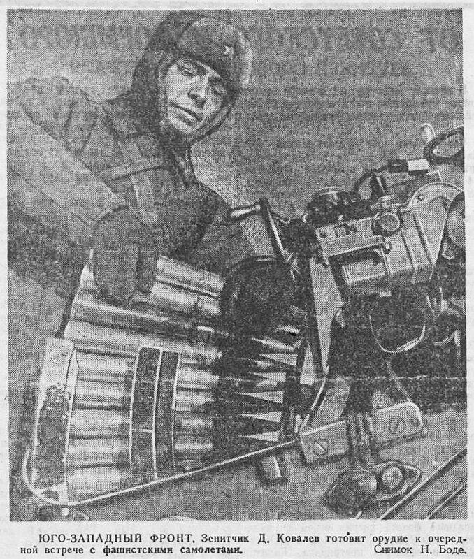 «Красная звезда», 22 февраля 1942 года, как русские немцев били, потери немцев на Восточном фронте, красноармеец, Красная Армия
