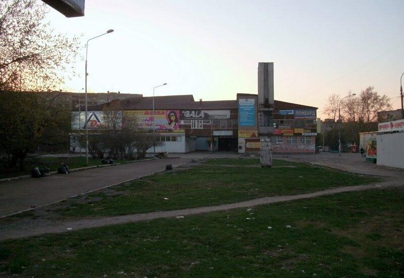 Сквер с Панорамио.jpg