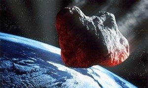 У пролетевшего вблизи Земли астероида обнаружили спутник