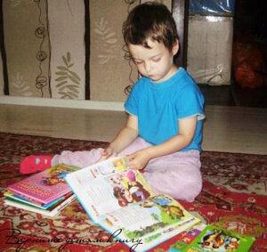 Верните детям книгу