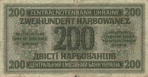 200р.jpg