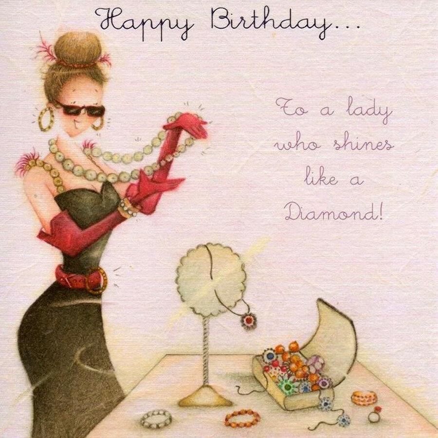 Поздравление с днём рождения бизнес леди прикольные
