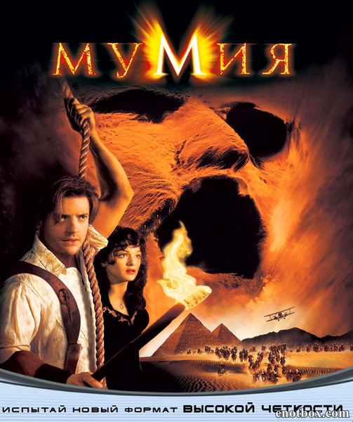 Мумия / The Mummy (1999/BDRip/HDRip)