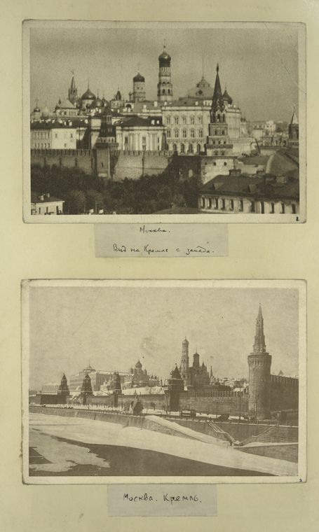 Kremlin before the revolution