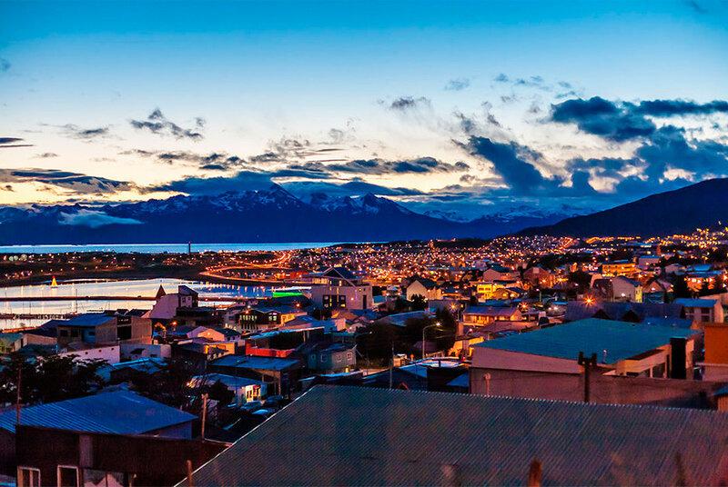 Ушуая, самый южный город Земли