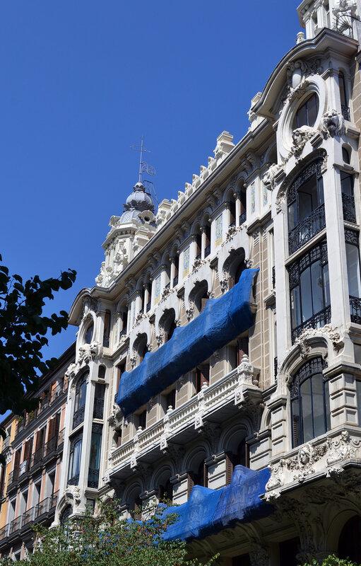 Просто Мадрид