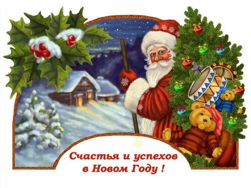 С Новым годом! 0_fda85_e788145e_L