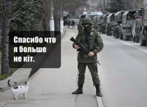 Хроники триффидов: Мова в Крыму- всё