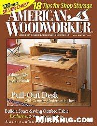 Журнал American Woodworker №172 Junу-July 2014