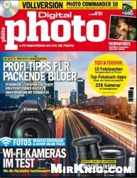 Журнал Digital Photo №8 2013 (Germany)