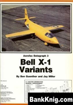 Книга Bell X-1 Variants ocr-pdf 71,34Мб