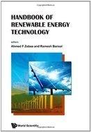 Книга Handbook of Renewable Energy Technology