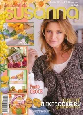 Журнал Le idee di Susanna №255 2011