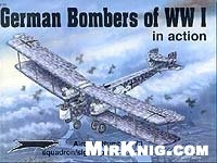 German Bombers of  WW1 in action
