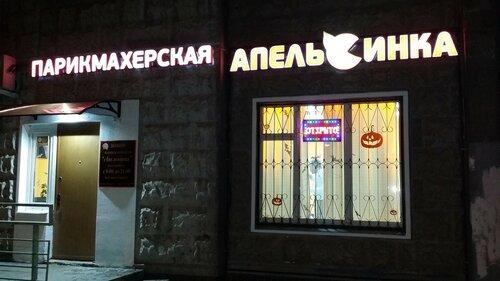 Аск аудит - аудиторская компания, метро Братиславская