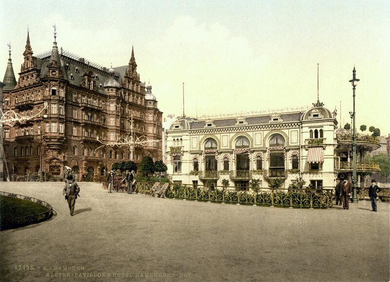 Павильон Альстер и гостиница «Гамбургский двор». Конец XIX века