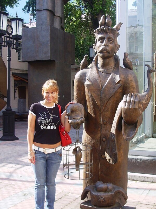 Россия, Москва (Russia, Moscow)
