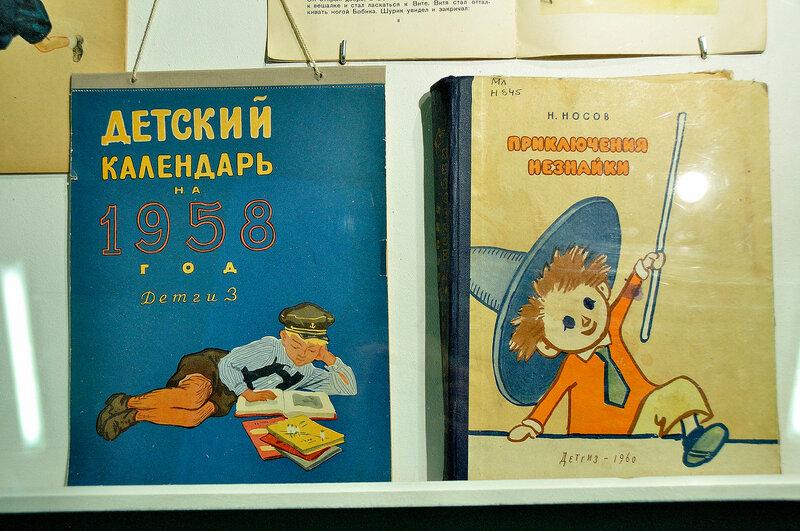 Детские издания