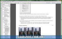 Официальное руководство пользователя Photoshop CC (2014)