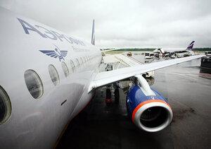 Самолет москва магадан цена билета билеты на самолет москва петропавловск