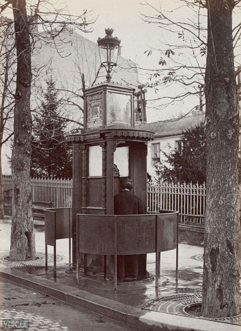 1875. Двухместный писсуар