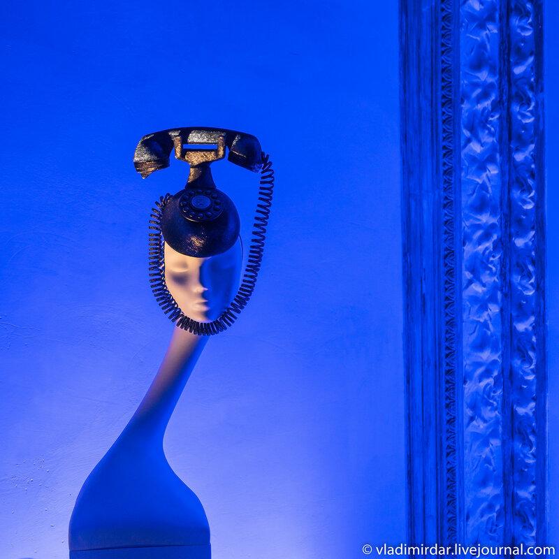 Телефон. Леди Гага. Филип Трейси.
