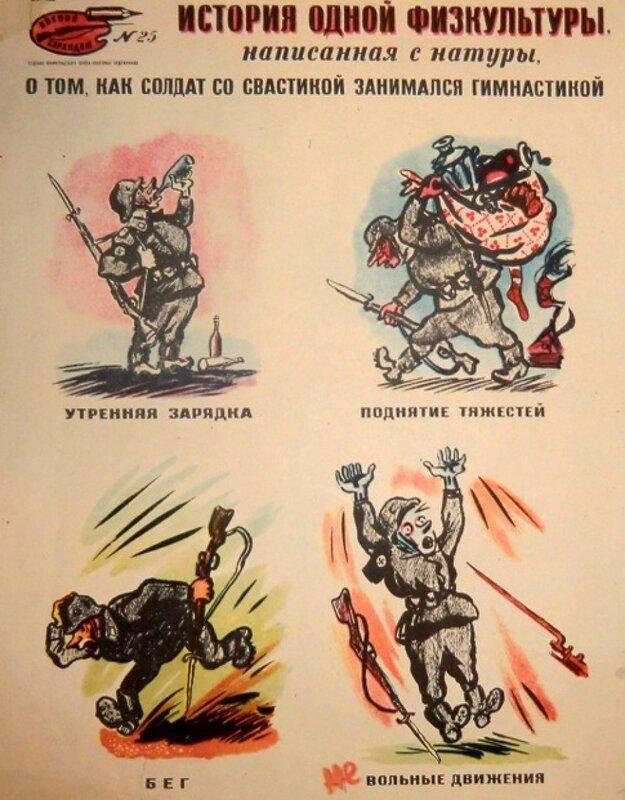 немецкий солдат, потери немцев на Восточном фронте, письма гитлеровских солдат, как русские немцев били, немцы о восточном фронте