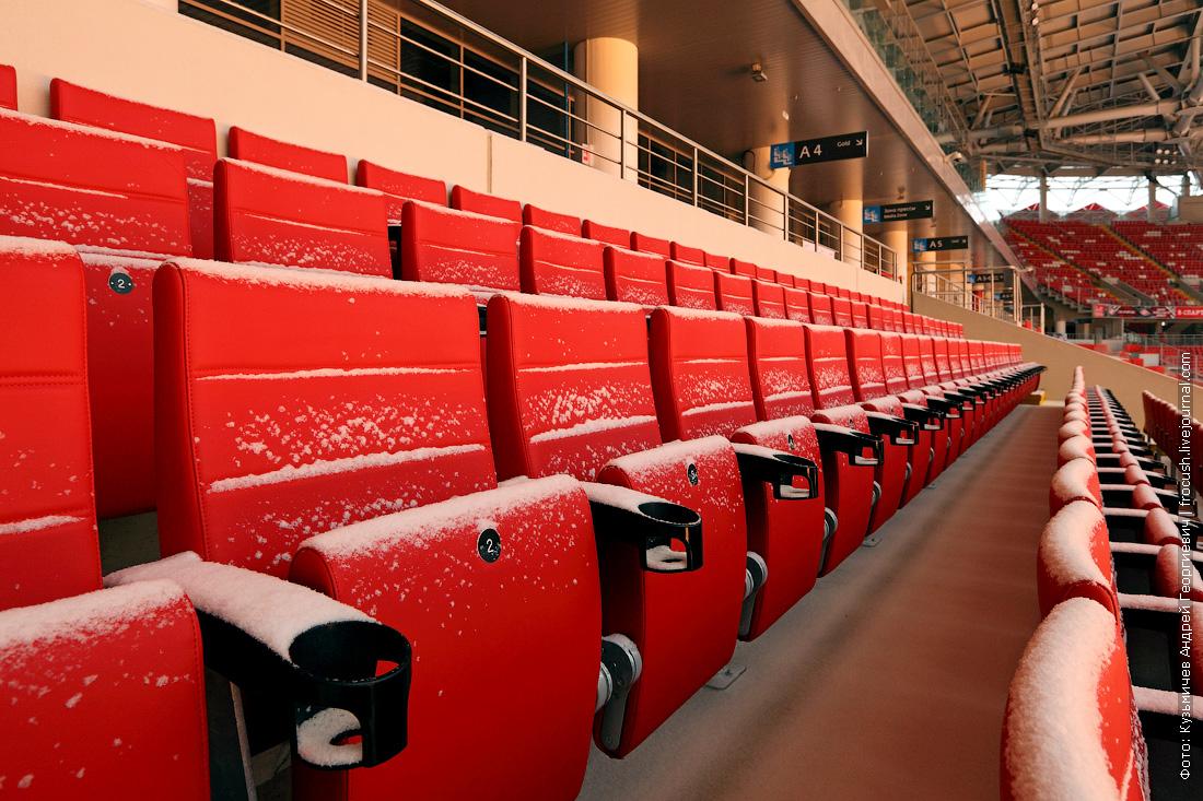 VIP-места стадион Открытие Арена