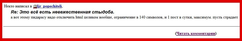Вербицкий, Аноним, Попечители
