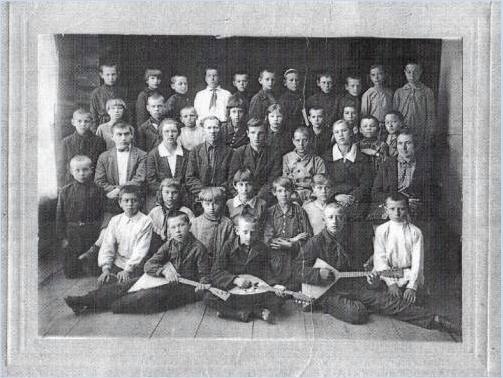 1932 4 группа советской школы.jpg
