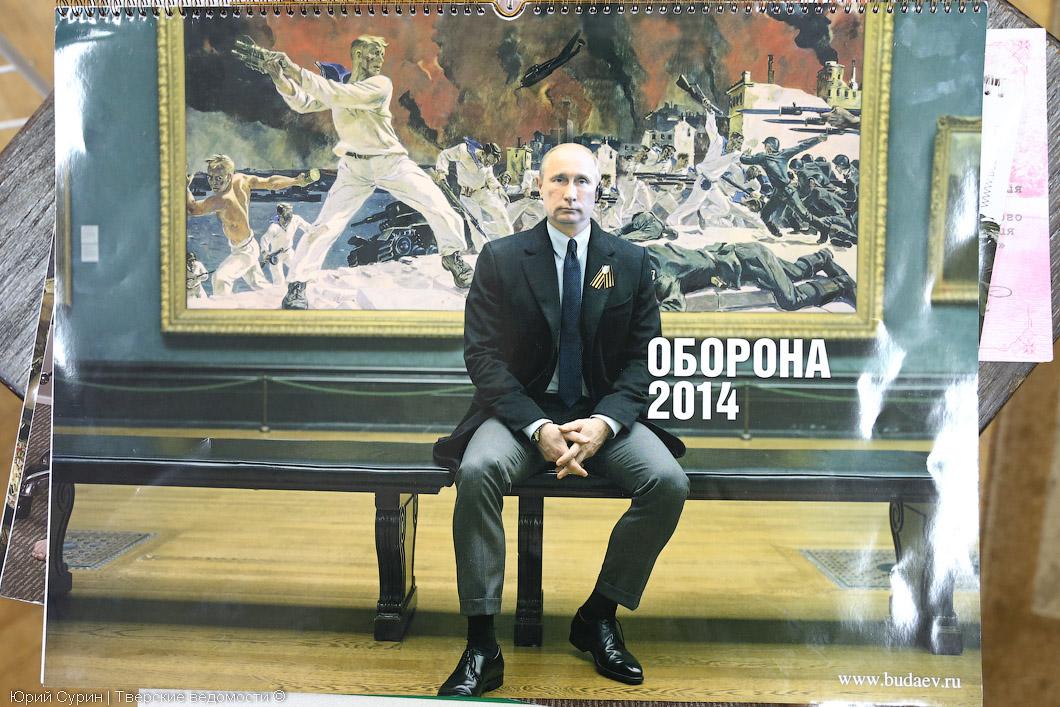 http://img-fotki.yandex.ru/get/16155/121237152.39a/0_bd946_f6fbbf42_orig.jpg
