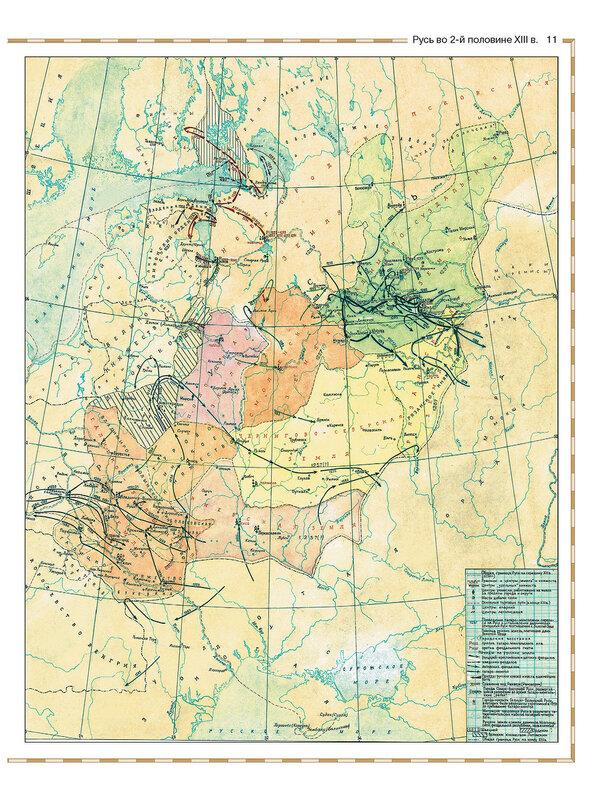 Карта Руси 2-й половины 13 века