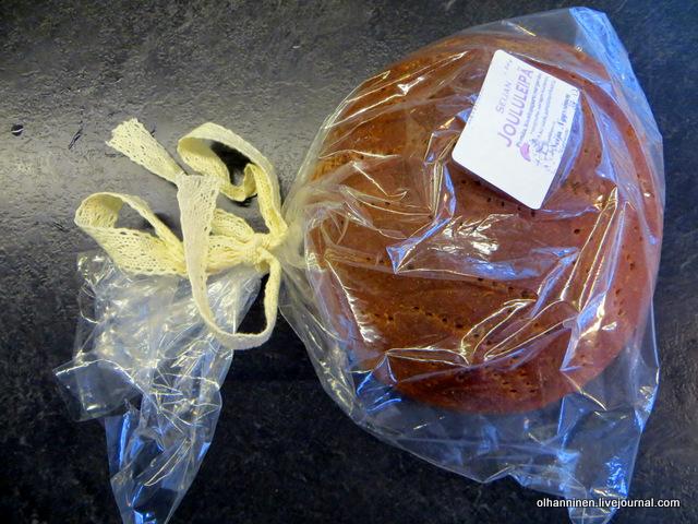 16 подарок хлеб.JPG