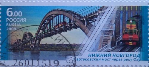 2009 мост ниж новгород 6