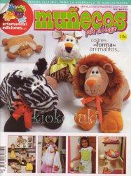 Журнал Munecos para el hogar No.106