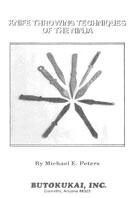 Книга Ниндзя: техника метания ножей