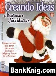 Журнал Creando Ideas №89 jpeg 24,6Мб